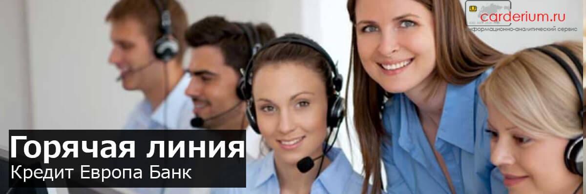 Какие вопросы решаются в телефонном режиме? Информация на сайте банка.