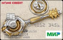 Ставки по кредитам в банках казани